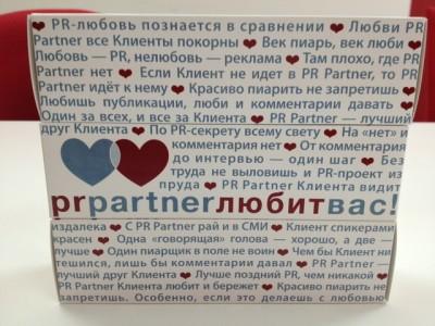 «PR Partner» займется наймом пиарщиков для клиентов