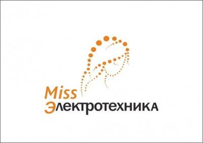 Известна победительница первого этапа конкурса «Мисс электротехника-2015»